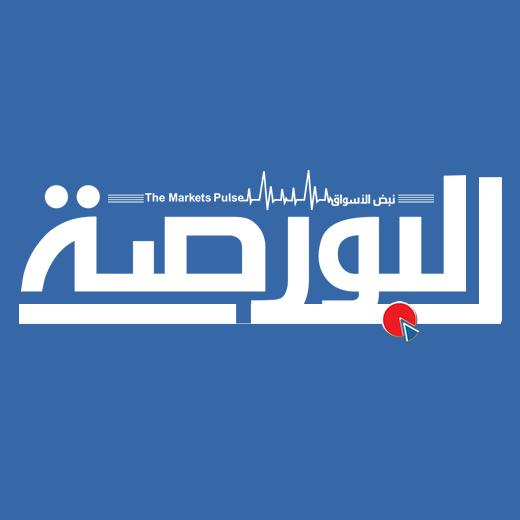 جريدة البورصة