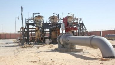 الشركة المصرية القابضة للغازات الطبيعية - ايجاس