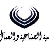 بنك التنمية الصناعية والعمال المصرى