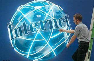 الإنترنت
