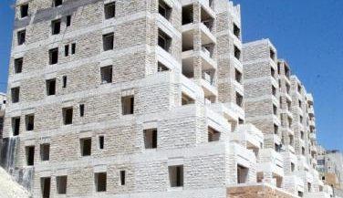 مصر الجديدة للاسكان والتعمير