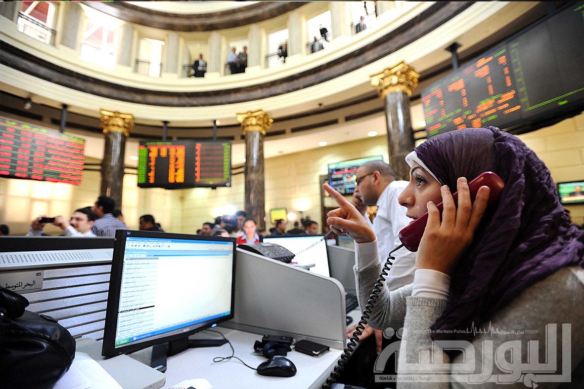 التداول اليومي فى البورصة المصرية