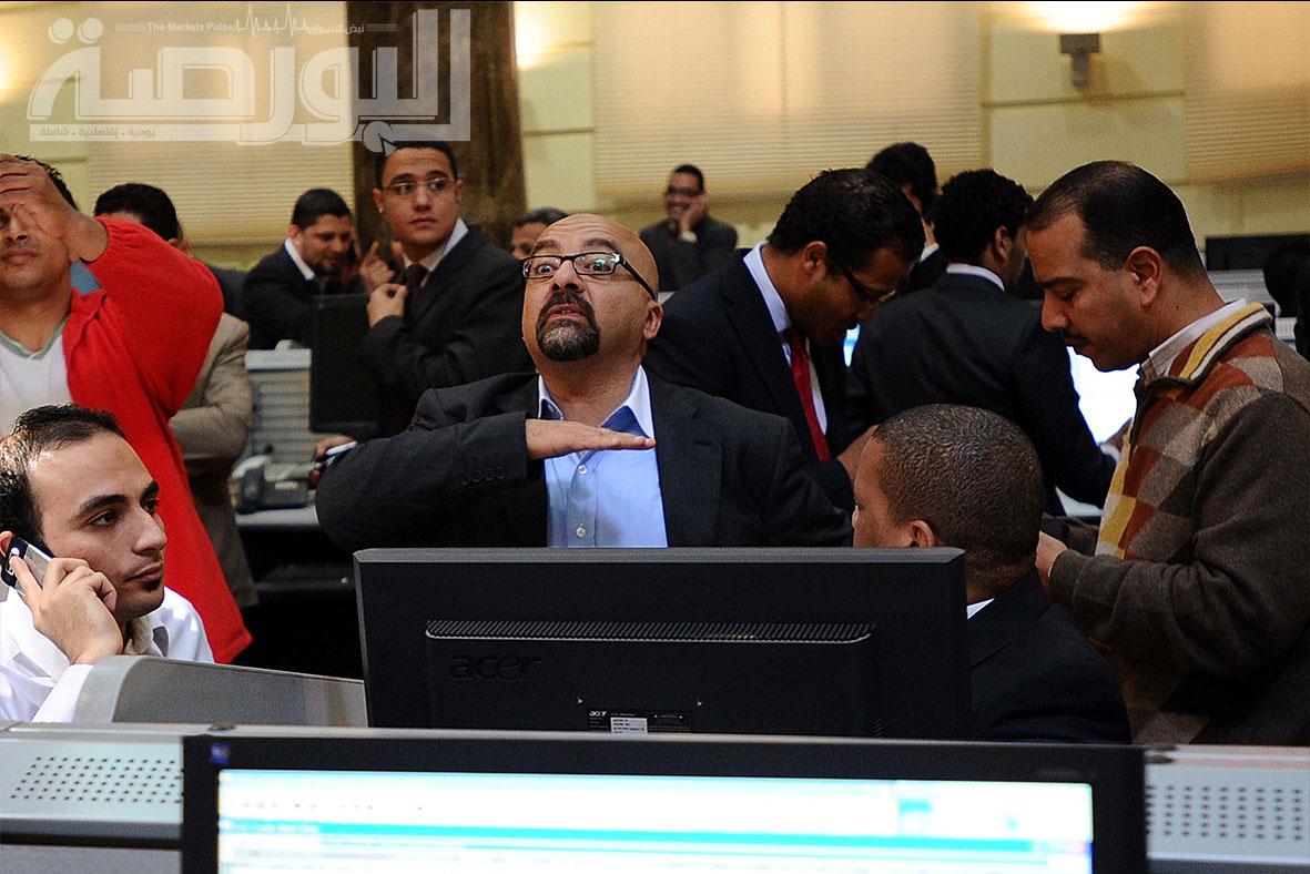 داخل البورصة المصرية