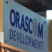 اوراسكوم القابضة للتنمية