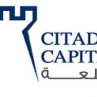 القلعة للاستثمارات المالية