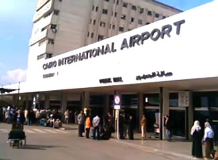 ميناء القاهرة الدولي