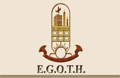 الشركة المصرية العامة للسياحة والفنادق