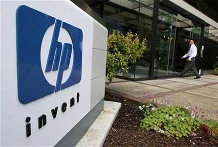 شركة HP