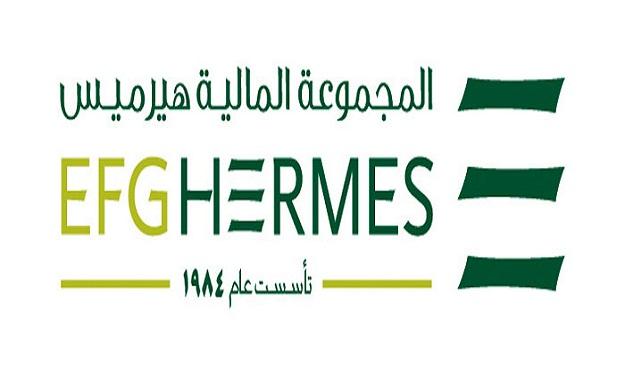 هيرميس
