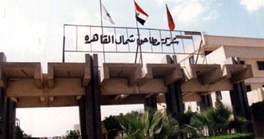 مطاحن شمال القاهرة