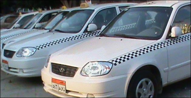التاكسي الأبيض