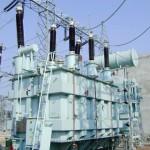 القابضة للكهرباء
