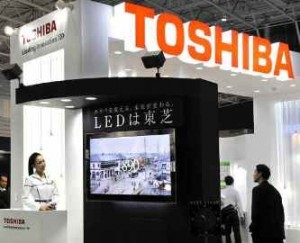 شركة توشيبا اليابانية
