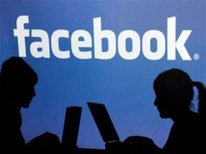 فيس بوك, Facebook, فيسبوك, الصفحة الرسمية, الفيس بوك, موقع فيس بوك