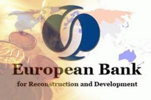 البنك الأوروبي لإعادة الإعمار