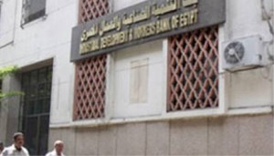 بنك التنمية الصناعية والعمال المصري