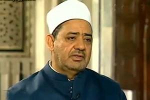 مجلس أمناء بيت الزكاة والصدقات المصري