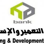 بنك التعمير والإسكان