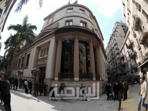 مبنى البورصة المصرية