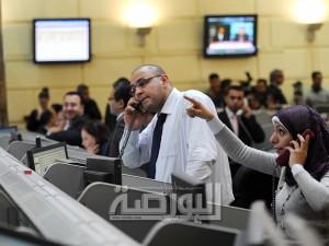 حركة التدوال داخل البورصة المصرية