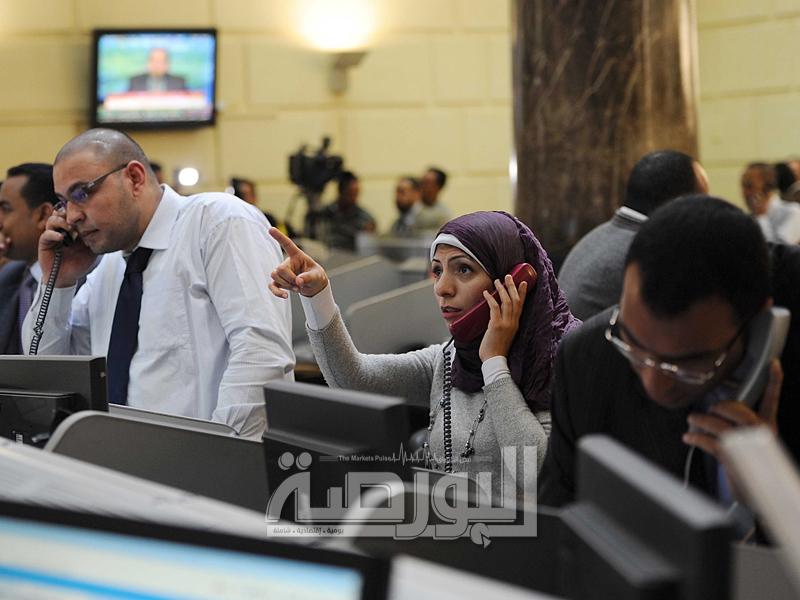 تدوالات يومية فى البورصة المصرية