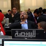 قاعة التداولات بالبورصة المصرية