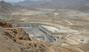 محاجر - الثروة المعدنية