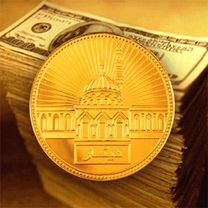 البنوك الاسلامية