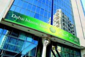 بنك دبي الإسلامي