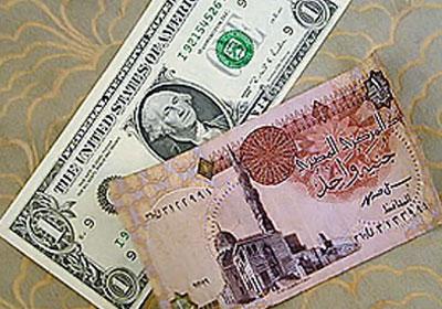 الدولار مقابل الجنيه