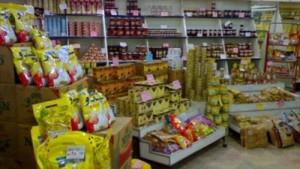 الصناعات الغذائية