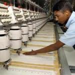 صناعة المنسوجات