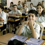 المصرية لنظم التعليمالمصرية لنظم التعليم