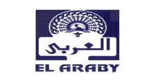 مجموعة العربي