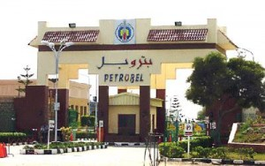 شركة بترول بلاعيم (بتروبل) المصرية