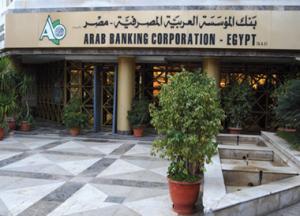 بنك المؤسسة المصرفية