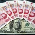 الرنيمبي - اليوان الصينى
