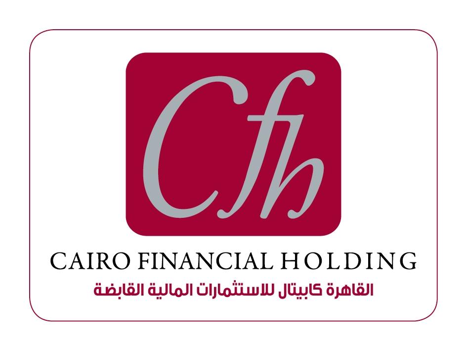 القاهرة المالية القابضة cfh