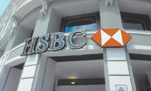 بنك HSBC