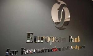 البنك الاوروبى للتنمية والاعمار