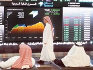 السوق السعودية