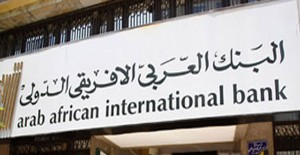 البنك العربي الإفريقي الدولي