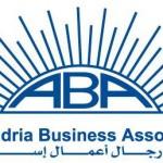 جمعية رجال أعمال الاسكندرية