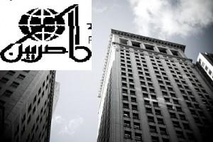 المصريين في الخارج للاستثمار والتنميه