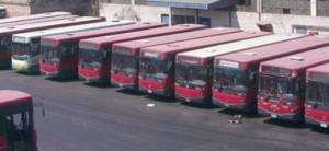 اوتوبيسات النقل العام