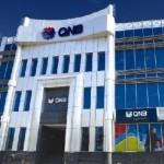 بنك قطر الوطنى
