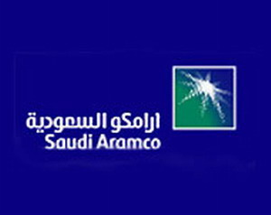 أرامكو السعودية