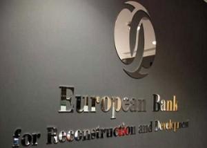 المغرب, البنك الأوروبي, مشروعات, اعادة اعمار, قرض