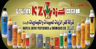 كفر الزيات للمبيدات