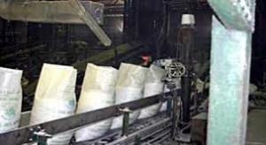 مصانع الأسمدة - أرشيفية
